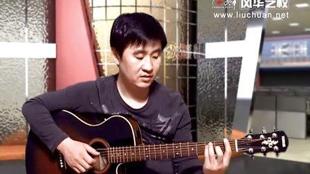 17 吉他和弦的转换方法与技巧视频教学