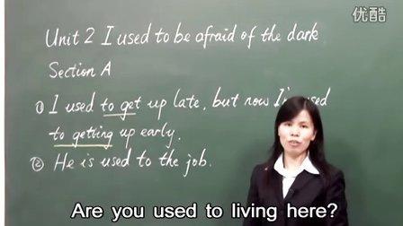 初中英语初三英语九年级英语曹玉珍第3课Unit2SectionA-I used to be afra
