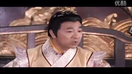 七品芝麻官之龙祭天14