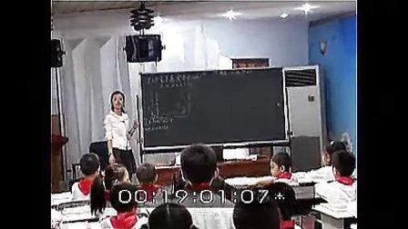 E年级数学两三位数乘一位数小学三年级数学优质课示范课展示课观摩课视频
