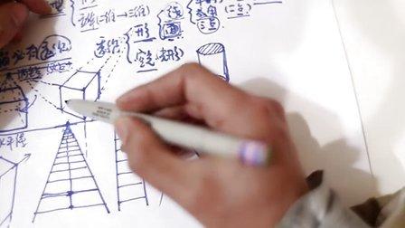 绵阳坦克库画室素描透视教学视频