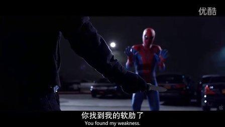 爽爆眼球--超级蜘蛛侠-预告片