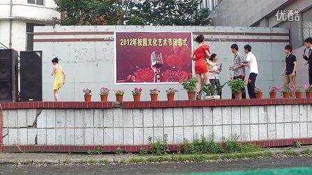 2012年老河口市一中校园艺术节闭幕式暨文艺汇演视频