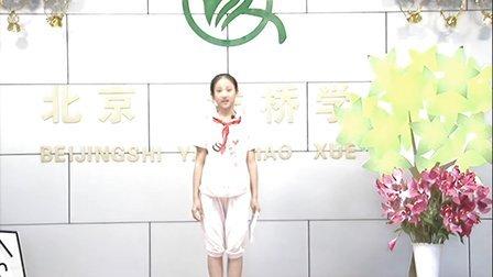 北京洋桥学校初赛-小导游2