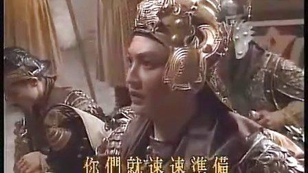 东漢演义40(完)