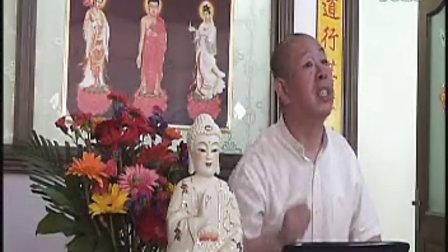 文安宁居士随缘讲法09.06.15-第三集