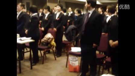 服务礼仪与鞠躬礼训练要求 靳斓服务礼仪培训视频