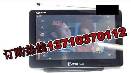 E路航 7寸X100升级版带电视AV 蓝牙倒车可视 E路航网站 远峰E路航 正版E路航 华创e路航