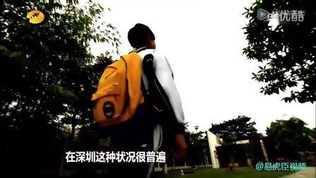 12【易虎臣视频】2012.6.23 彭晏成 YY590182 开业 精华版