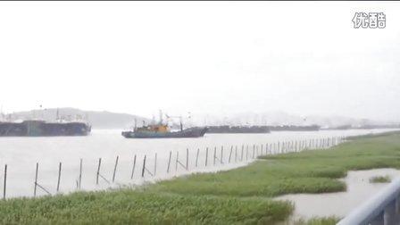 """""""海葵""""加强为强台风 气象台发布台风红色预警"""