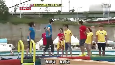 【TVXQ】20120715 Running Man