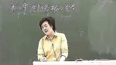 6高三历史优质课展示《唐朝前期的繁荣》 1 1