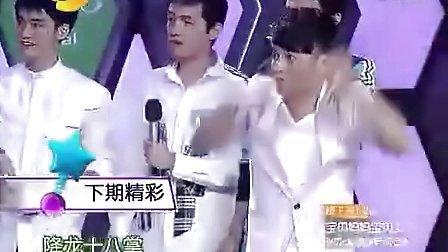 快乐大本营  20120630预告电视剧《轩辕剑》剧组来袭