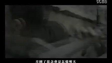 许慧欣《月圆思念》MV【电影《面引子》主题曲】