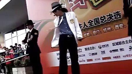 斗牛世界杯-2010优酷牛人全国总决选厦门赛区 爱炫技季军.flv
