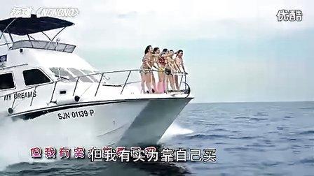 [www.zx001.com.cn]杨谨nonono remixqmv