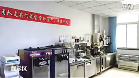 合肥锐杰餐饮设备,厨房设备, 厨具,酒店用品,制冷设备 展示设备,奶茶设备,咖啡设备  食品机械
