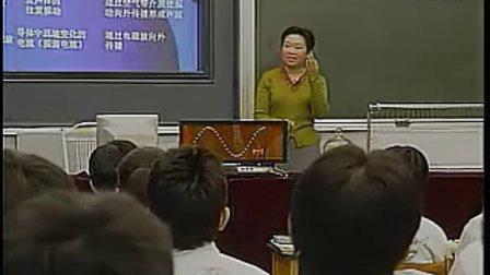 2八年级物理电磁波的海洋天津第四中学胡世芳新课程标准优秀教学案例集锦初中物理