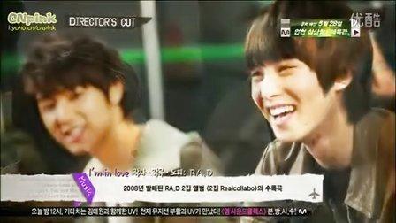 【M漠o】Mnet Director's (下) 宗泫敏赫Cut 中文字幕CNBLUE 李宗泫