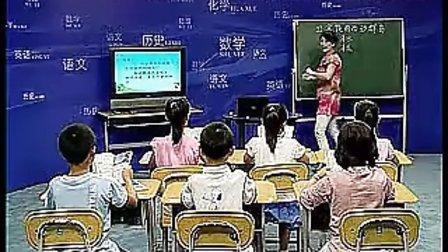 富饶的西沙群岛第1课时小学语文三年级精品课例优质课可作招教试讲范例