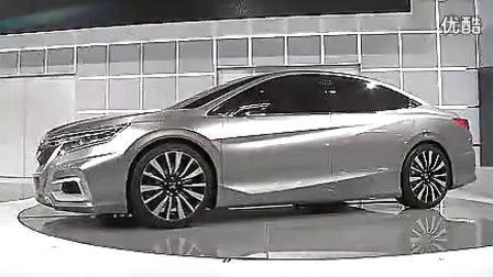 有声小说下载[www.52txs.com]提供2012北京国际车展:广汽本田概念车Concept C