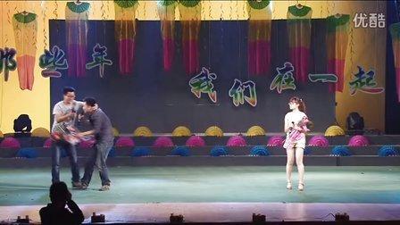 2012黑河学院经济管理系 送老晚会03