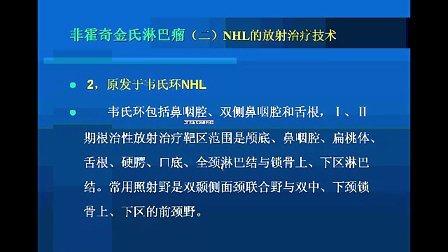 徐博_LA技师-腹部肿瘤-肿瘤放射治疗技术-徐...