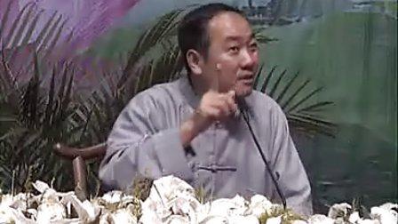 陈大惠传统文化论坛【高清版】(二)