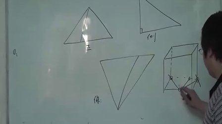 老周数学周本俊—三视图还原