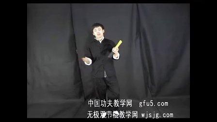 无极双节棍教学视频-双截棍经典转棍套路教程
