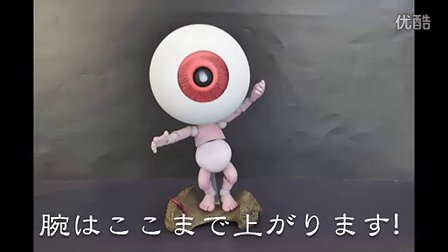 海洋堂 2012年8月1日 Revoltech Takeya 11 鬼太郎 目玉亲父 宣传视频