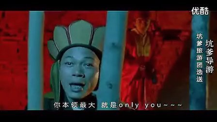 中国好声音吐槽坑爹旅游业陷阱youyongch.com