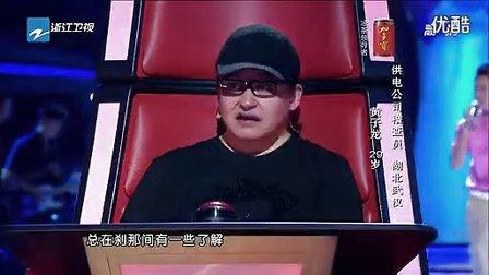 优酷网-黄子龙《吻别》120810 中国好声音