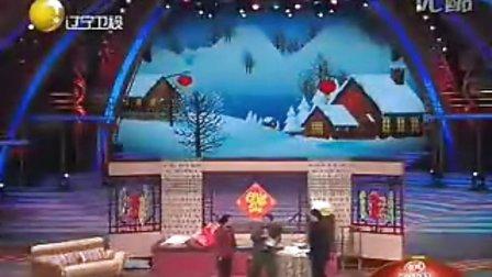 2009辽宁春晚赵本山小品《送蛋糕》
