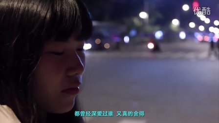 【易虎臣视频】彭晏成 导演处女作《分开以后》唐禹哲 MV 字幕版