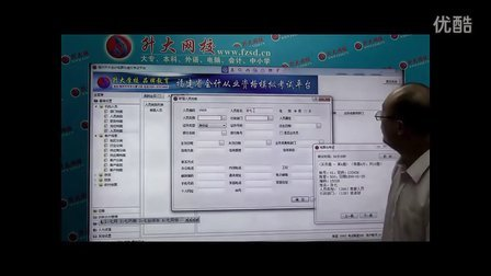 华夏会计网-江西上饶市继续教育首页05集