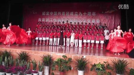 武汉纺织大学传媒学院红歌会
