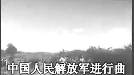 中国人民解放军进行曲(电影《白衣战士》)