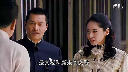 新乌龙山剿匪记 29( http:dghaoli.com )