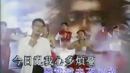 歌伴舞精选16  的士高舞曲