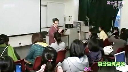 香港大學 宣傳片英文版 果3000