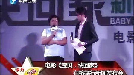 安以轩与李承铉同台[www.changmao.com.cn]