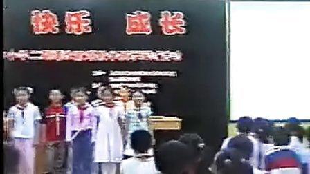 《春雨》(小學四年級音樂優質課課堂實錄)