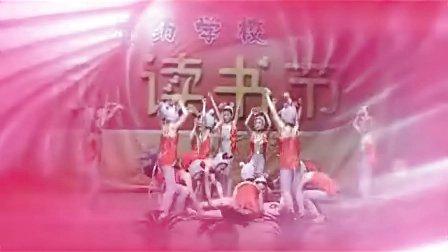 岳阳市洞纺学校第13届艺术节文艺汇演片头