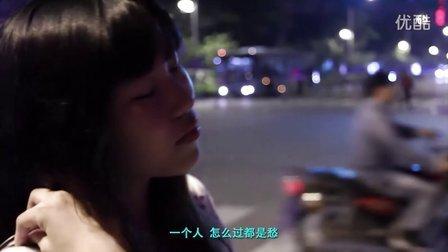 【易虎臣视频】彭晏成 导演处女作《分开以后》MV 字幕版 搞笑花絮