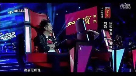 中国好声音第2场 完整版