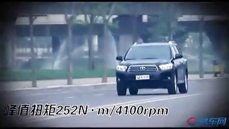 汉兰达2012款价格最新款汉兰达2.7北京报价