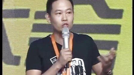 2012网商大会广州站-闭幕论坛7