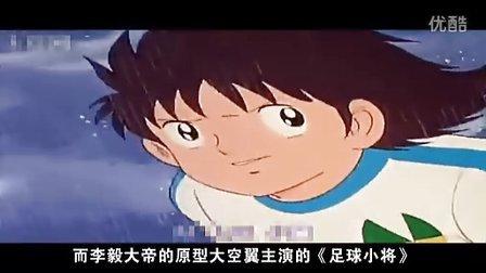 老湿alwayswet作品【小评国产动漫】