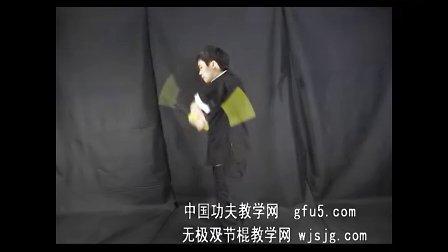 无极双节棍教学视频-双截棍双棍经典急速反弹套路教程_0